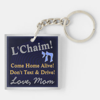 Message From Mom (Personalized) Double-Sided Square Acrylic Keychain