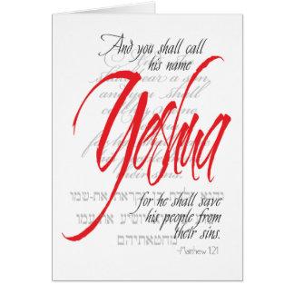 Messianic Holiday Card Matthew 1:21