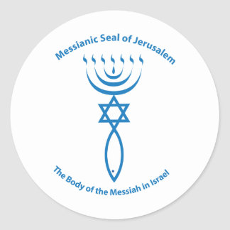 Messianic Jewish Seal of Jerusalem