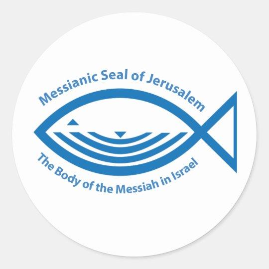 Messianic Jewish Seal of Jerusalem