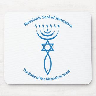 Messianic Jewish Seal of Jerusalem Mouse Pad