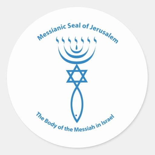 Messianic Jewish Seal of Jerusalem Sticker