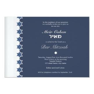 Metal Blue - Bar Mitzvah Invitation