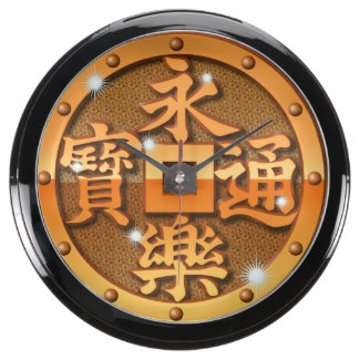 Metal Eiraku-sen Aquarium Clocks