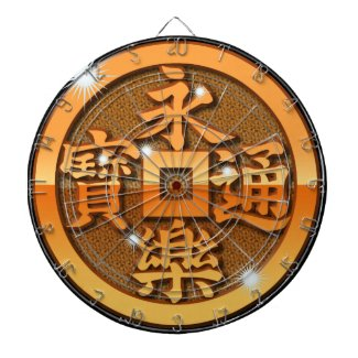 Metal Eiraku-sen Dartboards