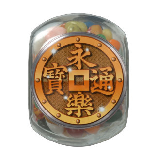 Metal Eiraku-sen Jelly Belly Candy Jar