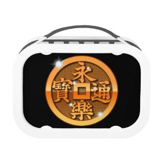 Metal Eiraku-sen Yubo Lunchbox