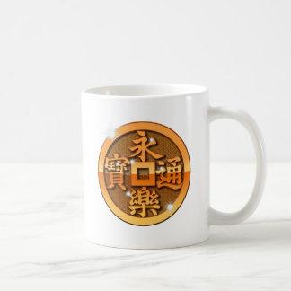 Metal Eiraku-sen Classic White Coffee Mug