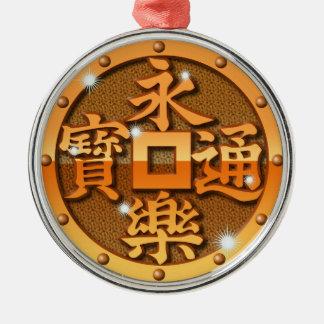 Metal Eiraku-sen Round Metal Christmas Ornament