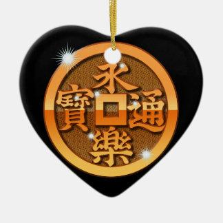 Metal Eiraku-sen Double-Sided Heart Ceramic Christmas Ornament