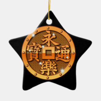 Metal Eiraku-sen Double-Sided Star Ceramic Christmas Ornament