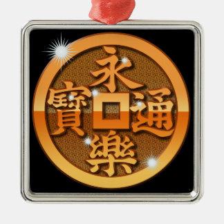 Metal Eiraku-sen Square Metal Christmas Ornament