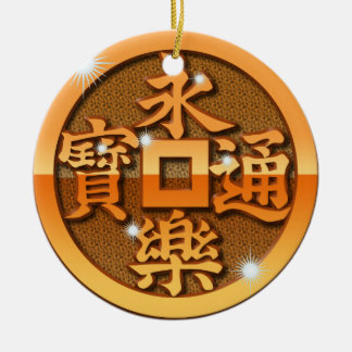 Metal Eiraku-sen Double-Sided Ceramic Round Christmas Ornament