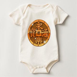 Metal Eiraku-sen Baby Creeper