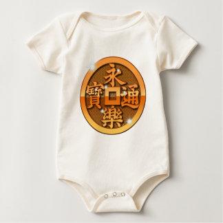 Metal Eiraku-sen Baby Bodysuits