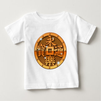 Metal Eiraku-sen Tee Shirt