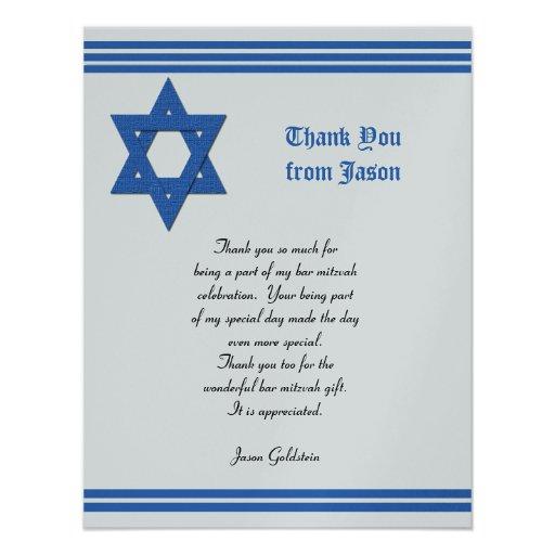 "Metallic Bar Mitzvah Thank You Flat Card 4.25"" X 5.5"" Invitation Card | Zazzle"