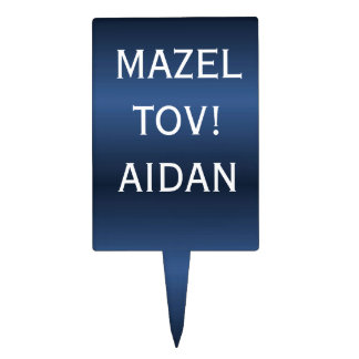 Metallic Blue Bar Bat Mitzvah Cake Topper