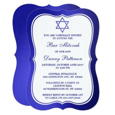 Beach Themed Metallic Blue Jewish Star Of David Bar Mitzvah Card