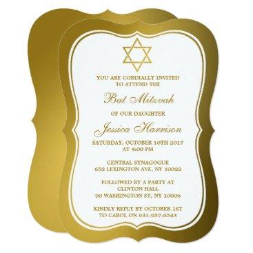 Beach Themed Metallic Gold Jewish Star Of David Bat Mitzvah Card