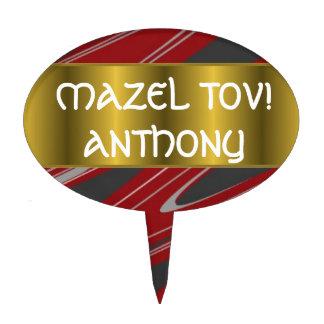Metallic Gold Ribbon Bar Bat Mitzvah Cake Topper