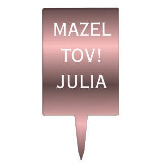 Metallic Pink Bar Bat Mitzvah Cake Topper