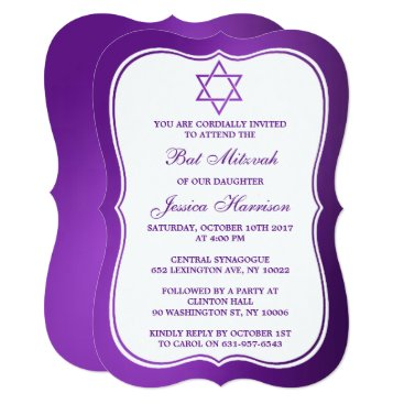 Beach Themed Metallic Purple Jewish Star Of David Bat Mitzvah Card