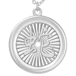 Metallic Silver Chinese Snake Kanji Circle Round Pendant Necklace