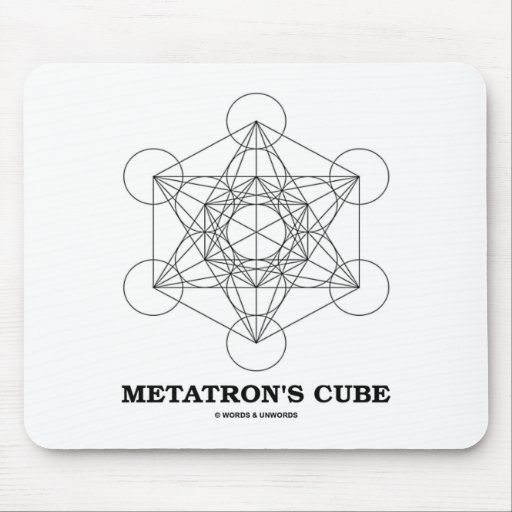 Metatron's Cube (Sacred Geometry) Mouse Pads