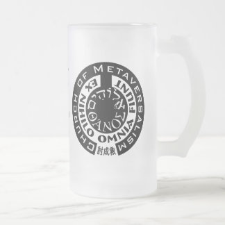 Metaversalism Frosted Beer Stein 16 Oz Frosted Glass Beer Mug