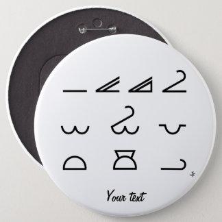 Meteorology Button
