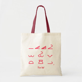 Meteorology Tote Bag