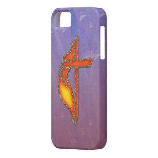 Methodist cross flame pattern case