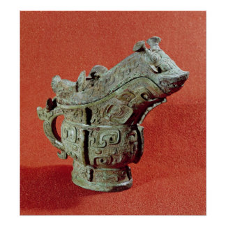 """Mezclador ritual del vino del """"kuang"""" en la forma  impresiones"""
