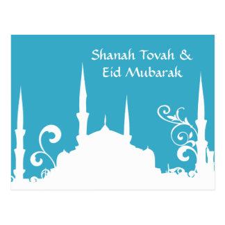 Mezquita blanca azul postal