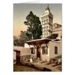 Mezquita de Abder-Rhaman, vintage P de Argel, Arge Felicitacion