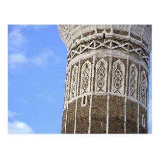 Mezquita de Bakiriya del Al en Sana'a viejo, Yemen Tarjeta Postal