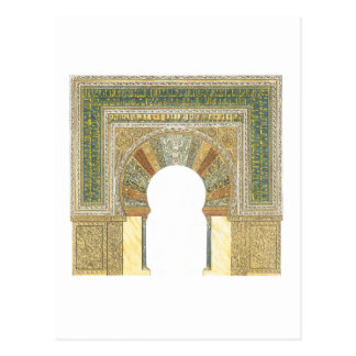 Mezquita de Córdoba España. Mihrab Tarjeta Postal