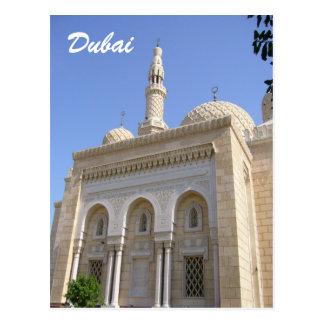 mezquita de Dubai Tarjetas Postales