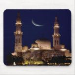 Mezquita de Jumeirah Alfombrilla De Raton