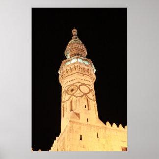Mezquita de Omayyad - poster - Damasco, Siria