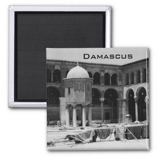 Mezquita de Umayyad Imán Cuadrado