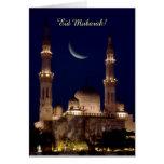 Mezquita Eid de Jumeirah Felicitaciones