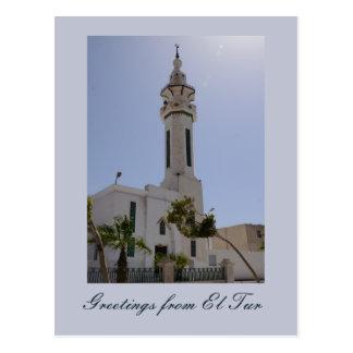 Mezquita en el EL Tur Sinaí Egipto Tarjeta Postal