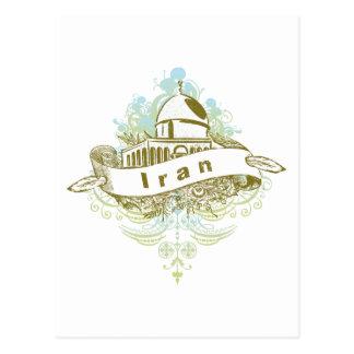 Mezquita Irán Tarjetas Postales