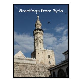 Mezquita Siria - al-Amawi de Ummayad Postal
