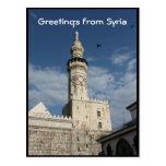 Mezquita Siria - al-Amawi de Ummayad Postales