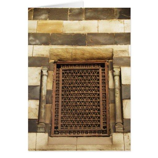 Mezquita y Madrasa del sultán Hassan Tarjeta De Felicitación