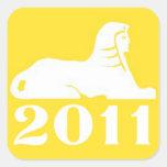 MHC Class of 2011 Sticker - Sheet of 20