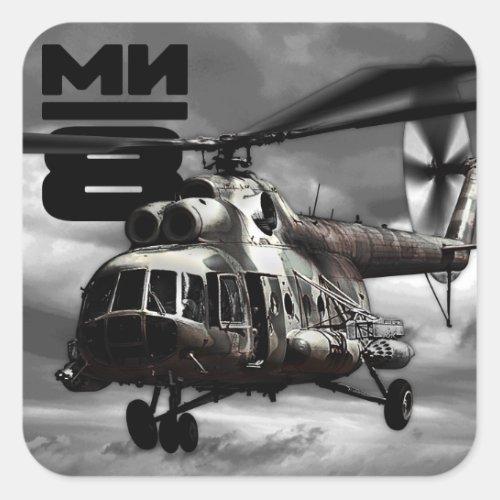 Mi_8 Square Sticker